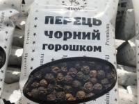 ТМ Flavours перец черный горошек